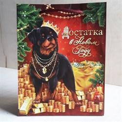 """Бумажный ламинированный пакет """"Достатка в Новом году"""" 18*23см. - фото 6511"""
