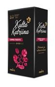 "Кофе молотый Kulta Katriina ""Tumma Paahto Papu №3"""